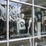 for Michiko Kochino. projected image on car bonnets £150 each